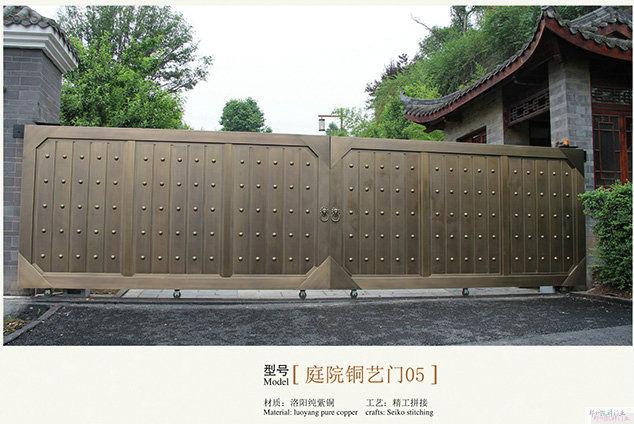 庭院铜艺门13
