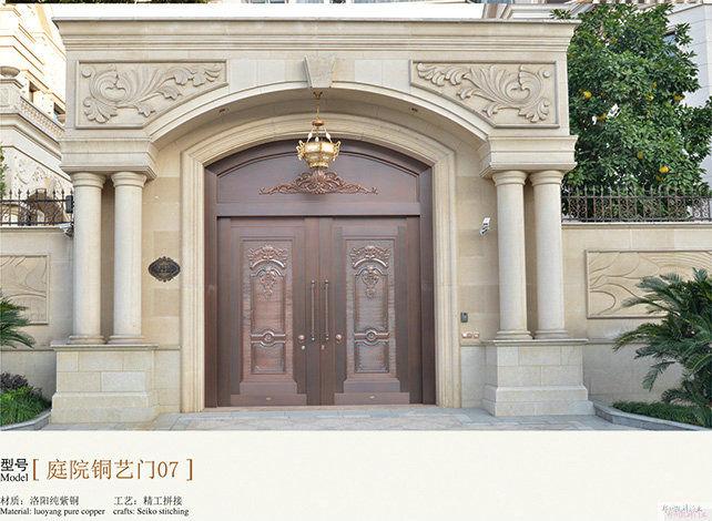 庭院铜艺门1