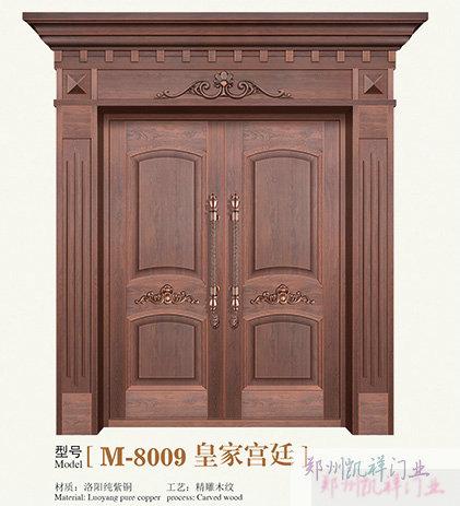 M-8009 皇家宫廷