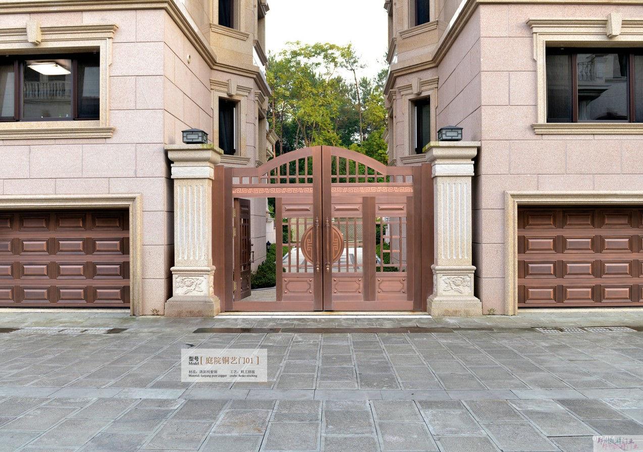 庭院铜艺门11