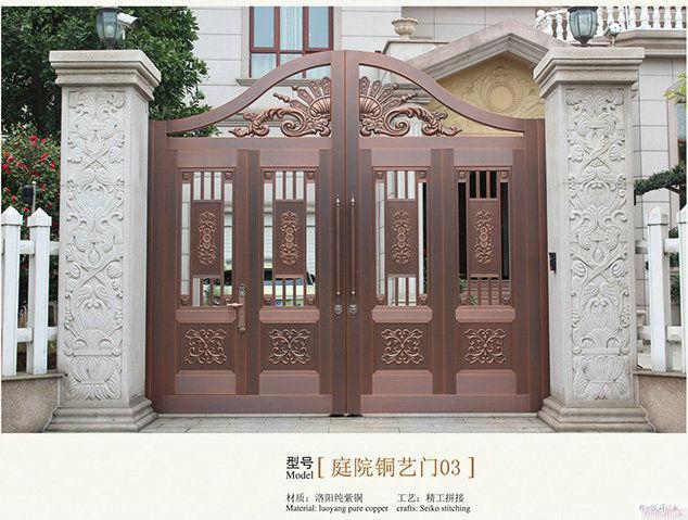 庭院铜艺门12