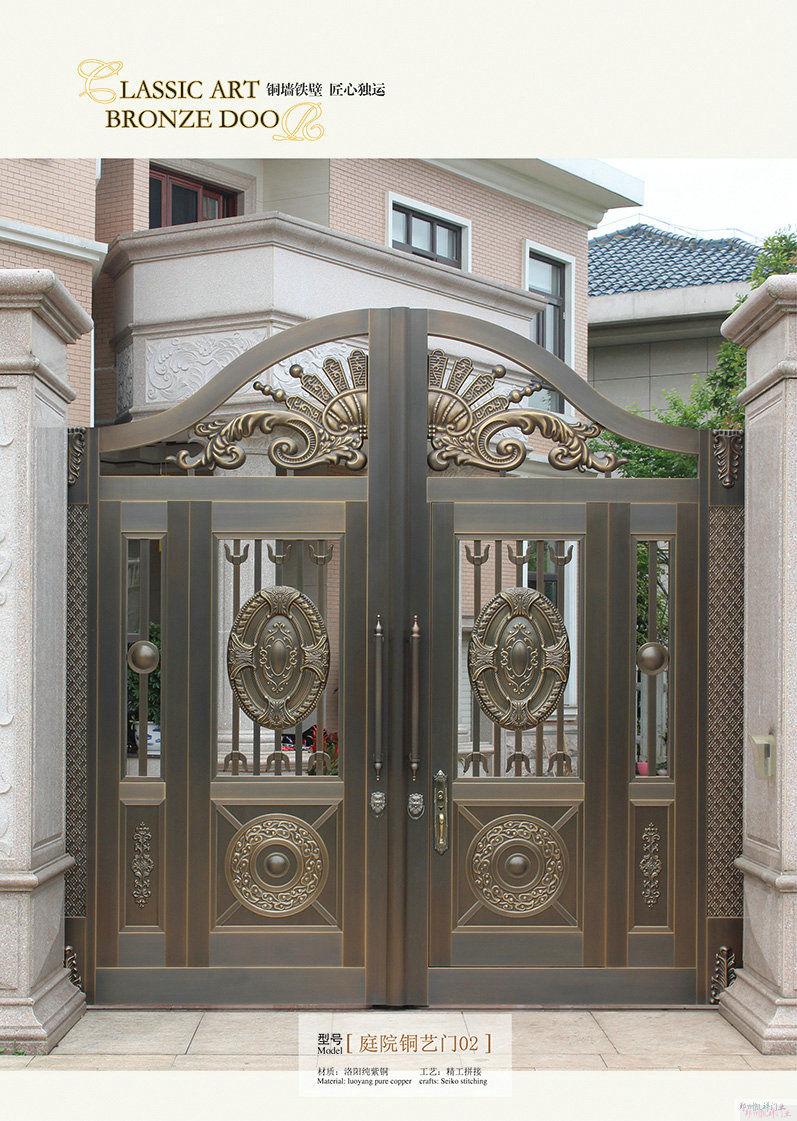 庭院铜艺门0